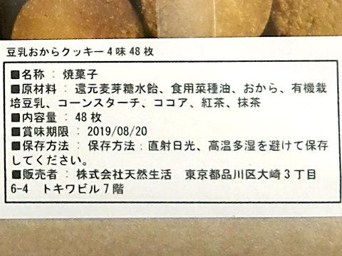P_20190604_153201.jpg